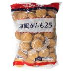 ジェフダ 京風がんも(25) 1.25kg