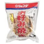 ジェフダ お好み焼き(豚肉入り) 250g×4