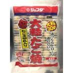 【8/8切替】ジェフダ 大粒たこ焼 1.2kg(40個)