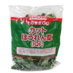 ジェフダ そのままOK!カットほうれん草(IQF) 1kg