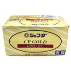 ジェフダ CPゴールド(有塩) 450g