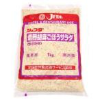 ジェフダ 焙煎胡麻ごぼうサラダ(ささがき) 1kg