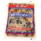 ジェフダ 春雨サラダ(さっぱりタイプ) 1kg<少量在庫>