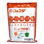 ジェフダ から揚げ粉(しょうゆ味) 1kg