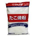 ジェフダ たこ焼粉 1kg