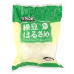 ジェフダ 緑豆春雨 (9CMカット) 500g