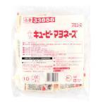 キユーピー 業務用マヨネーズ (10g×40)