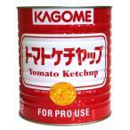 カゴメ トマトケチャップ(標準) 3.3kg