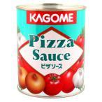カゴメ ピザソース 840g