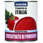 カゴメ トマトペースト(イタリア産) 850g