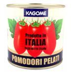 カゴメ ホールトマト(イタリア) 2550g