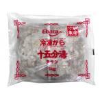 エバラ食品 冷凍がら十五分湯(チキン) 1kg