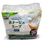 クノール ランチ用スープ ポタージュスープ 15.9g×30