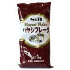 SB食品 ハヤシフレーク 1kg