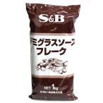 【奉仕品】SB食品 デミグラスソースフレーク 1kg