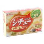 ハウス食品 シチューミクスクリーム 1kg
