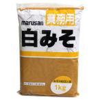 【奉仕品】マルサン 業務用白みそ 1kg