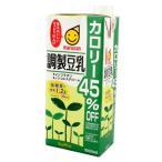 マルサン 調製豆乳 カロリー45%オフ 1L