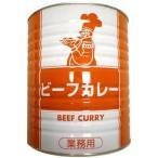 宮島醤油 ビーフカレー 3kg