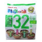 マルコメ たっぷりお徳料亭の味減塩 32食
