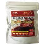 甘利香辛食品 CA直火焼カレールウ(中辛) 120g