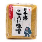 日本海 こうじ味噌 1kg