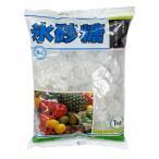 中日本 氷砂糖 クリスタル(青)  1kg