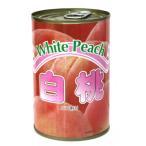 天野食品 白桃ハーフ 425g