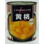 LANDSCAPE 黄桃ダイス 850g