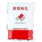 北海道乳業 脱脂粉乳 1kg