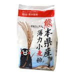 熊本県産 薄力粉 肥後のいずみ 800g
