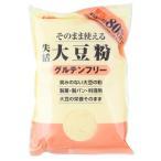みたけ食品 失活大豆粉 500g