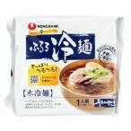 【6/12追加】【夏商材】農心 ふるる冷麺(水冷麺) 155g