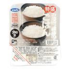 【業務用食材】【常温商品】【パック入り米飯】