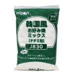 日本製粉 HP韓国風お好み焼きミックスJ830 1kg
