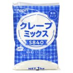 日本製粉 HPクレープミックスS840 1kg