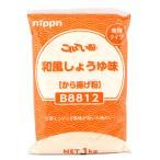 日本製粉 からあげ粉 これでい粉(和風醤油味) 1kg