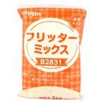 日本製粉 オーマイフリッターMIX 1kg