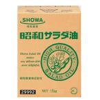 昭和産業 サラダ油BOX 15kg