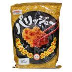 昭和産業 パリッジュ〜から揚げ粉まろやか味 1kg