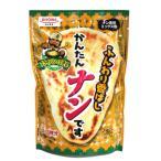 昭和産業 かんたんナンです 180g<少量在庫>