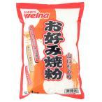 日清フーズ お好み焼粉 1kg
