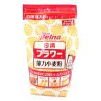 日清フーズ フラワー(チャック付) 1kg