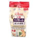 日清フーズ バイオレット(チャック付) 1kg