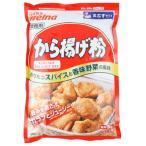 日清フーズ 業務用 日清から揚げ粉 1kg
