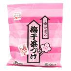 永谷園 業務用梅干茶づけ 3.5g×30