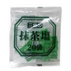 【12/7追加】三島食品 抹茶塩 1g×20