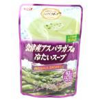 【夏商材】清水食品 CR会津産アスパラガスの冷たいスープ 160g