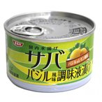 SSK サババジル風味調味液漬(バジル&レモン) 140g