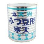 天狗缶詰 みつ豆用寒天 3000g<少量在庫>